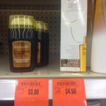 L'Oreal and Dove closeouts at Kroger