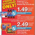 Kroger Download Deals 8/24 & 8/25!